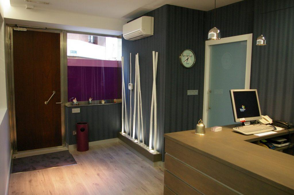 Oficinas Clínica Xeneise 9